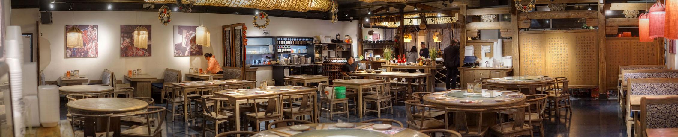 Chuan's Interior