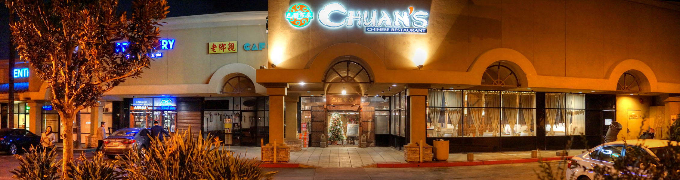 Chuan S Chinese Restaurant Temple City Ca
