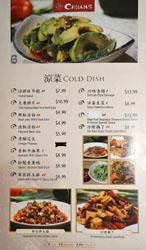 Chuan's Menu: Cold Dish