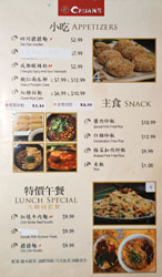 Chuan's Menu: Appetizers / Snack / Lunch Special