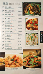 Chuan's Menu: Hot Dish
