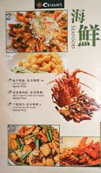 Chuan's Menu: Seafood