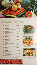 Chuan's Menu: Vegetable