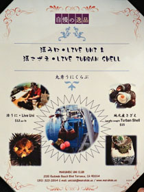 Maruhide Uni Club Menu: Live Selections