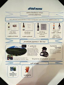 Maruhide Uni Club Wine & Beverage List