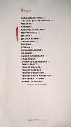 Cal Mare Amari List