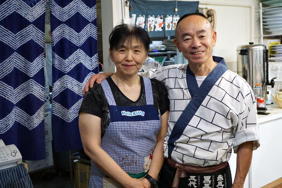 Erika Oguma, Tadashi 'Kantaro' Oguma