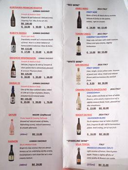 Matsumoto Sake & Wine List