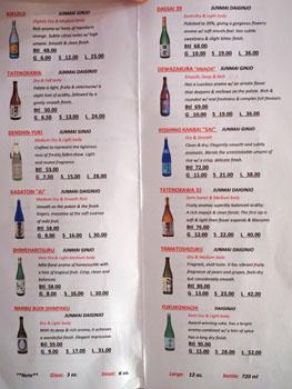 Matsumoto Sake List
