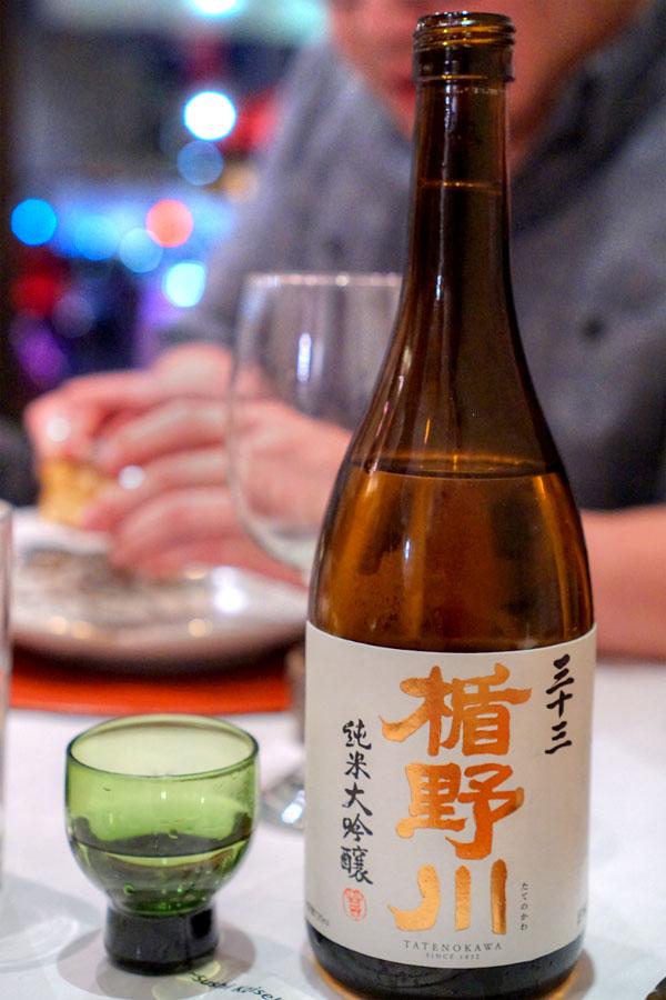 Tatenokawa 33