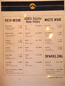 Izakaya Hachi Wine List
