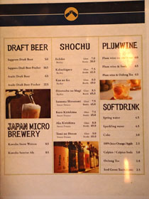 Izakaya Hachi Beer, Shochu & Soft Drink List