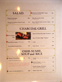 Izakaya Hachi Menu: Salad / Charcoal Grill / Oshi-Sushi, Soup and Rice