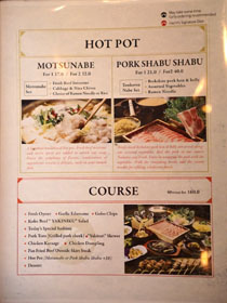 Izakaya Hachi Menu: Hot Pot / Course