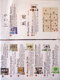 Izakaya Hachi Sake List - Page 3