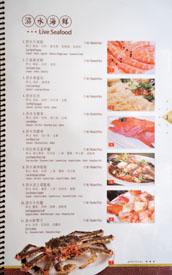 Longo Seafood Menu: Live Seafood