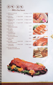 Longo Seafood Menu: BBQ & Soy Sauce