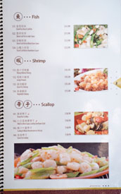 Longo Seafood Menu: Fish / Shrimp / Scallop
