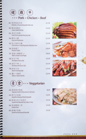 Longo Seafood Menu: Pork • Chicken • Beef / Vegetarian