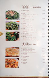 Longo Seafood Menu: Vegetables / Tofu