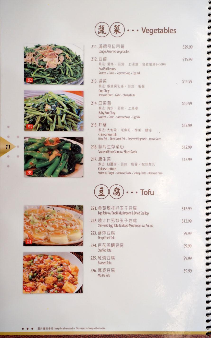 Kevineats Longo Seafood Rosemead Ca