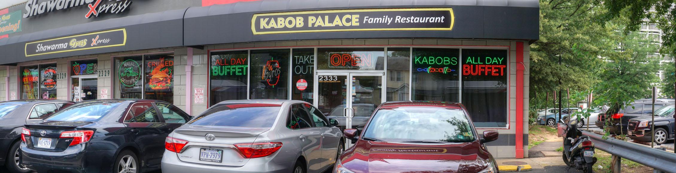 Kabob Palace 2 Exterior