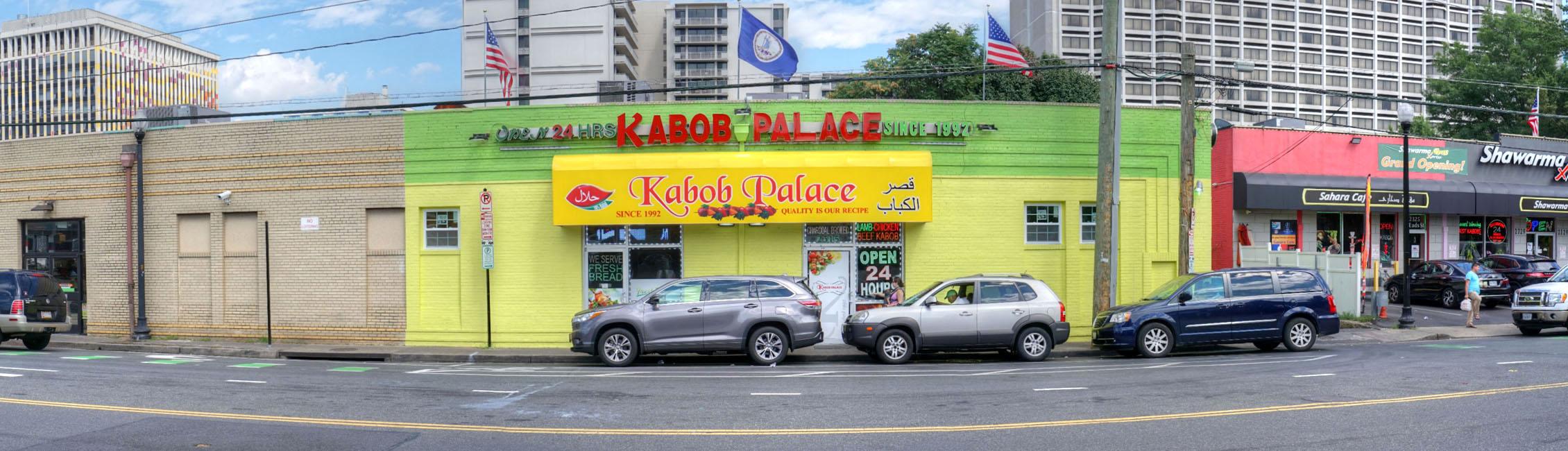 Kabob Palace Exterior