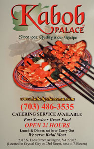 Kabob Palace Menu: Cover