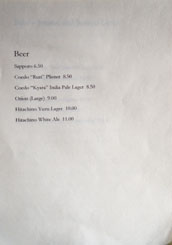Hayato Beer List