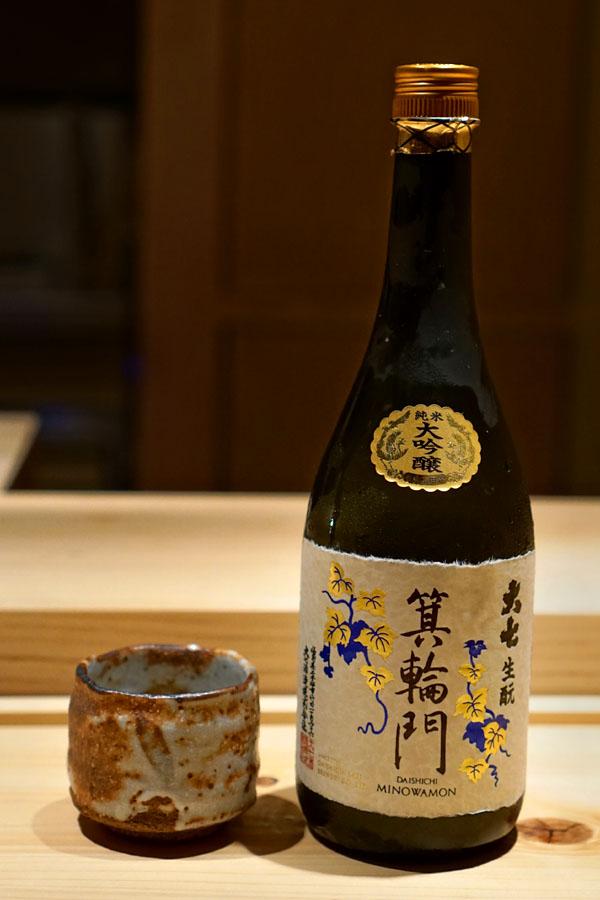 Daishichi 'Minowamon' Junmai Daiginjo