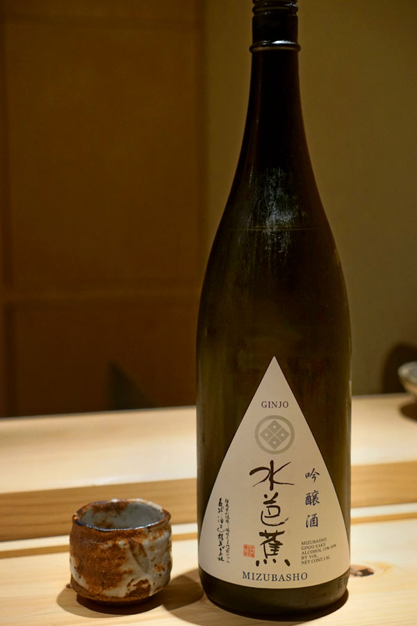 Mizubasho Ginjo, Gunma