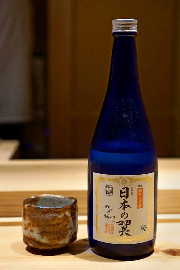 Born 'Nihon no Tsubasa' (Wing of Japan)