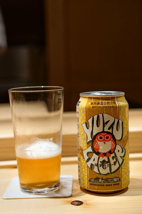 Kiuchi Hitachino Nest Yuzu Lager