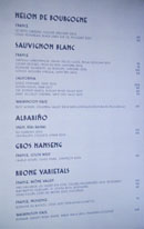 Simone Wine List: Melon de Bourgogne, Sauvignon Blanc, Albariño, Gros Manseng, Rhone Varietals