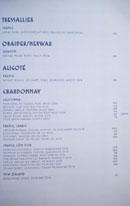 Simone Wine List: Tressallier, Obaideh/Merwah, Aligoté, Chardonnay