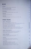 Simone Wine List: Rosé, Pinot Noir