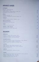 Simone Spirits List: Amaro/Amer, Brandy