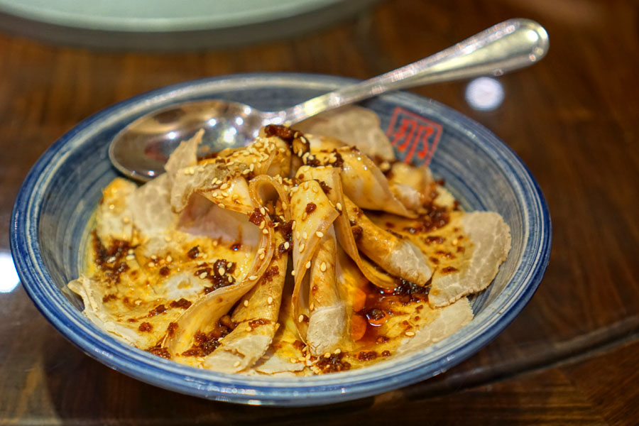 Na's Sliced Pork with Sweet Chili Sauce