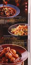Bistro Na's Menu: Small Pavilion Taste