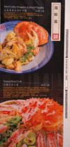Bistro Na's Menu: Small Pavilion Seafood