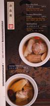 Bistro Na's Menu: Small Pavilion Soup