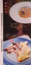 Bistro Na's Menu: Small Pavilion Dessert