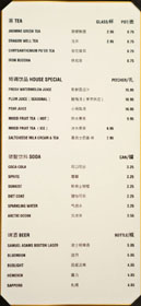 Bistro Na's Tea, Juice, Soda & Beer List