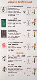 Bistro Na's Sake & Shochu List