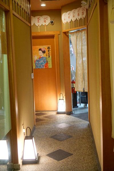 Tempura Endo Hallway