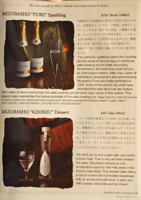 Tempura Endo Special Mizubasho Sake