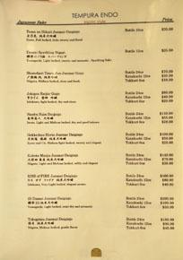Tempura Endo Sake List
