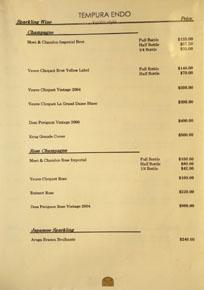 Tempura Endo Wine List: Sparkling Wine