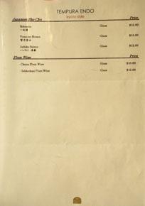 Tempura Endo Shochu & Plum Wine List