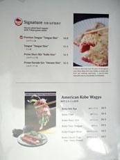 Manpuku Menu: Signature, American Kobe Wagyu